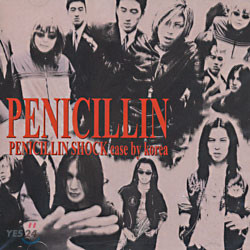 Penicillin - Penicillin Shock Case by KOREA