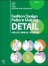 패션디자인 패턴메이킹 디테일백과 2