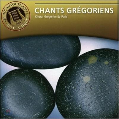 Choeur Gregorien de Paris 그레고리안 성가 (Chants Gregoriens)