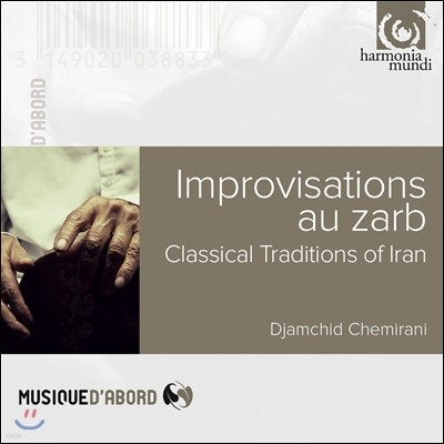 Djamchid Chemirani 이란의 전통 음악 - 자브 (Improvisations au Zarb - Classical Traditions of Iran)