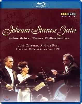 Zubin Meta, Jose Carreras 요한 슈트라우스 갈라 콘서트 (J.Strauss Gala) 블루레이