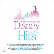 디즈니 애니메이션 주제곡 (Disney by Piano Hits)