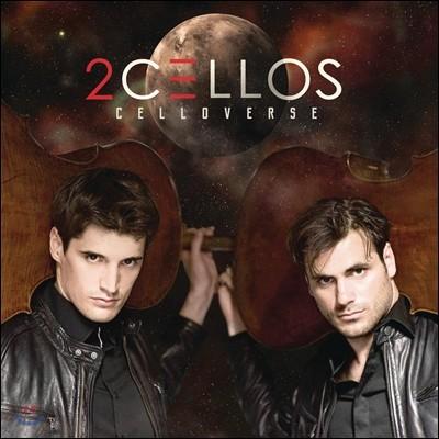 2Cellos (2첼로스) - Celloverse 투첼로스 3집