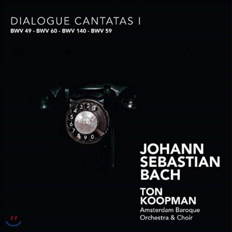 Ton Koopman 바흐: 대화 칸타타 (Bach: Dialogue Cantatas BWV 49, 60, 140, 59)