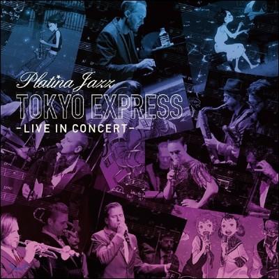Rasmus Faber - Platina Jazz: Tokyo Express