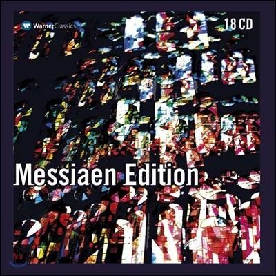 메시앙 에디션 (Messiaen Eiditon)
