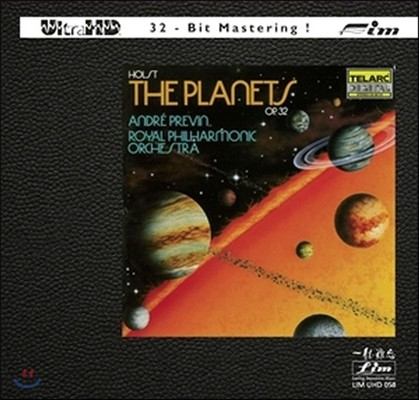 Andre Previn 홀스트: 행성 (Holst: The Planet)