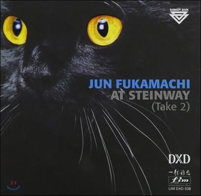 Jun Fukamachi at Steinway