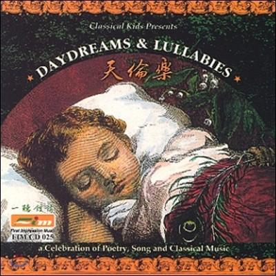 Russell Braun 백일몽과 자장가 - 모차르트 / 브람스 / 슈베르트 / 베토벤 (Daydreams & Lullabies - Mozart / Brahms / Schubert / Beethoven)