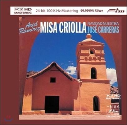 Jose Carreras 아리엘 라미네즈: 미사 크리올라 (Ariel Ramirz: Misa Criolla)