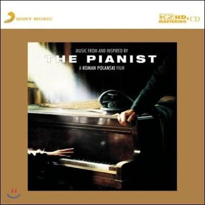 Janusz Olejniczak 로만 폴란스키의 '피아니스트' ('Pianist' Original Soundtrack)