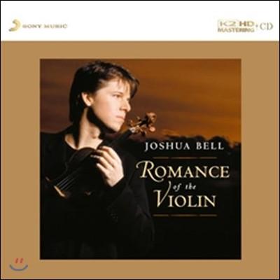 Joshua Bell 바이올린 로망스 (Romance Of The Violin)