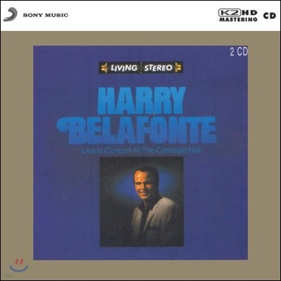 Harry Belafonte 해리 벨라폰데 - 카네기 홀 공연 (Live In Concert At The Carnegie Hall)