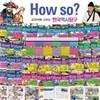 [헤르만헤세] HOW SO? 교과서에 나오는 한국역사탐구 -신판(전37권)
