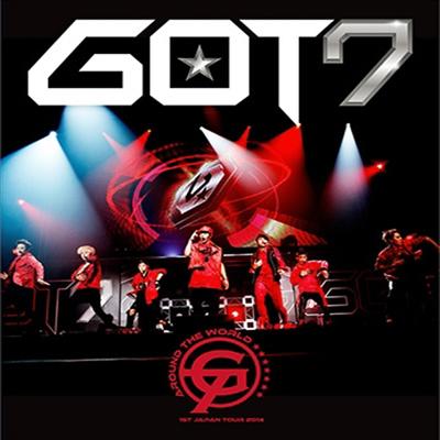 갓세븐 (GOT7) - 1st Japan Tour 2014 'Around The World' In Makuhari Messe (지역코드2)(DVD)