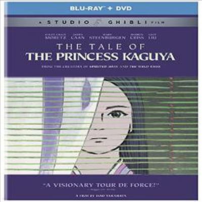 The Tale of the Princess Kaguya (가구야공주 이야기)(한글무자막)(Blu-ray)