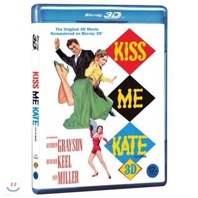 키스 미 케이트 (2D+3D) : 블루레이 (1Disc)