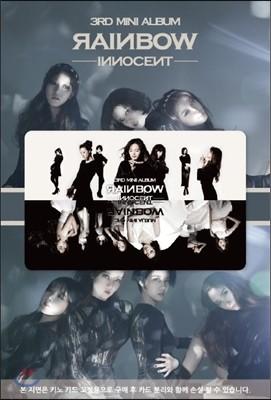 레인보우 (Rainbow) - 미니앨범 3집 : Innocent [스마트 뮤직 카드]