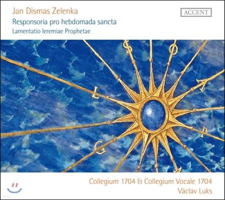 Collegium 1704 젤렌카: 성주간을 위한 레스폰소리움, 예레미아의 애가 (Zelenka: Responsoria pro hebdomada sancta, Lamentatio leremiae Prophetae)