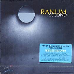 Ranum - Second