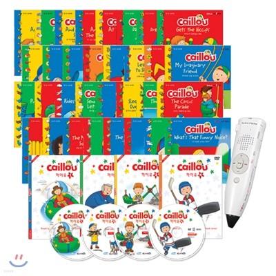 까이유 영한 스토리북: 세이펜 기능 내장(Book + Aduio CD)+세이펜(SPR-800S)+ Fun with Caillou DVD
