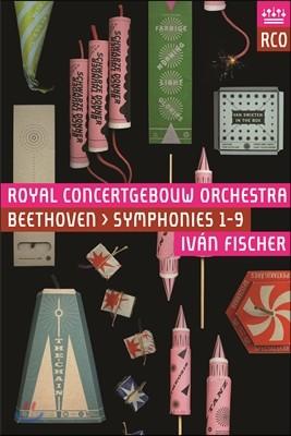 Ivan Fischer 베토벤: 교향곡 전곡집 (Beethoven: Symphony Nos.1-9) 이반 피셔 로열 콘서트 허바우 오케스트라