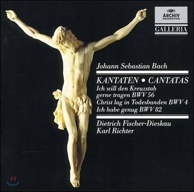 Dietrich Fischer-Dieskau / Karl Richter 바흐: 칸타타 (Bach: Cantatas BWV 56, 4, 82)
