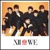 신화 (Shinhwa) 12집 - WE [Thanks Edition 일반반]