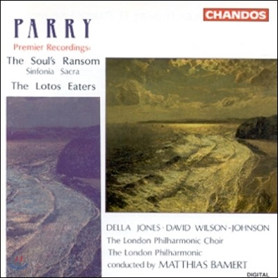 Della Jones / Matthias Bamert 패리: 종교 신포니아 '영혼의 속죄', 몽상가 (Parry: Sinfonia Scara 'The Soul's Ransom', The Lotos Eaters)