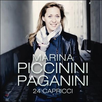Marina Piccinini 파가니니: 카프리스 전곡 플루트 판본 (Paganini: Caprices For Solo Violin, Op.1 Nos. 1-24 Complete)