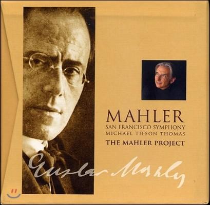 Michael Tilson Thomas 말러 프로젝트 (The Mahler Project)