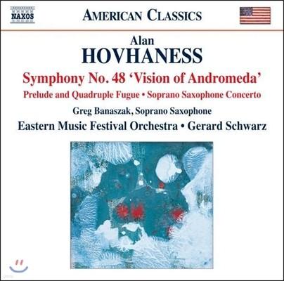 Gerard Schwarz 호바네스: 교향곡 48번 '안드로메다 비전', 소프라노 색소폰 협주곡 (Alan Hovhaness: Works for Orchestra, Soprano Saxophone)