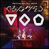Perfume - Perfume 5th Tour 2014 (Limited Edition)