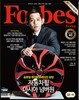 Forbes Korea ���꽺�ڸ��� (��) : 3�� (2015)