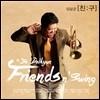 �Ӵޱ� - Friends n' Swing