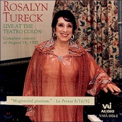 Rosalyn Tureck 로잘린 투렉 - 아르헨티나 콜론 극장 연주회 실황 (Live at Teatro Colon in 1992)