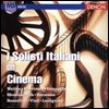 I Solisti Italiani 이 솔리스티 이탈리아니 온 시네마 - 월튼 / 모리코네 / 쇼스타코비치 (I Solisti Italiani on Cinema - Walton / Morricone / Shostakovich)
