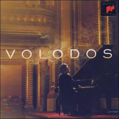 Arcadi Volodos 피아노 편곡집 - 비제: 카르멘 / 리스트: 헝가리 랩소디 2번 (Piano Transcriptions - Bizet: Carmen / Liszt: Hungarian Rhapsody)