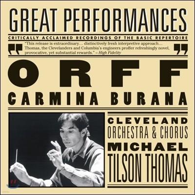 Michael Tilson Thomas 오르프: 카르미나 부라나 (Orff: Carmina Burana)