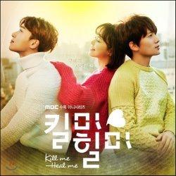 ų��, ��� (MBC ����̴Ͻø���) OST