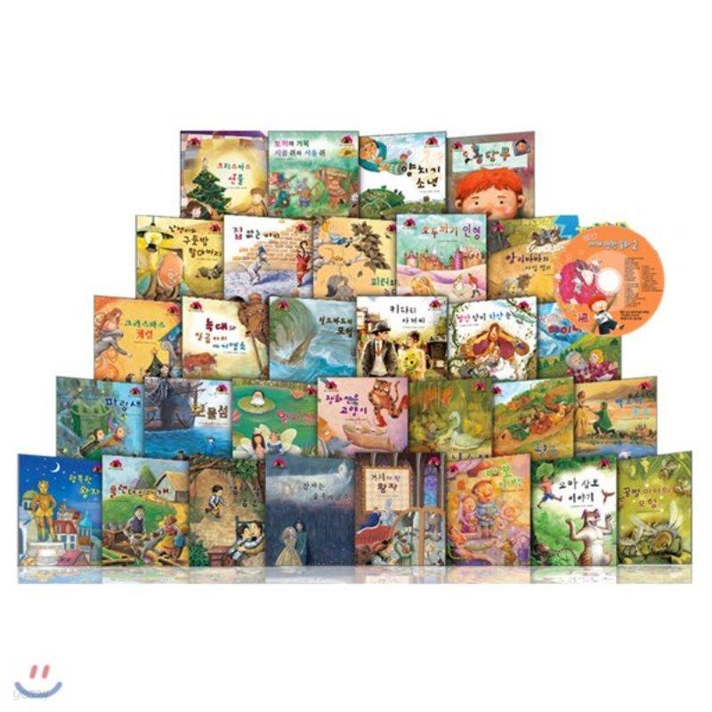 베스트 세계 명작동화 2차 프리미엄둥글림양장 30권 + CD2