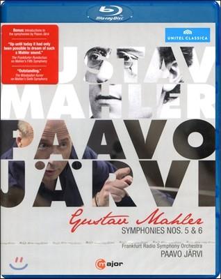 Paavo Jarvi 말러 : 교향곡 5 & 6번  (Mahler : Symphonies No.5 & 6 - Paavo Jarvi) 블루레이