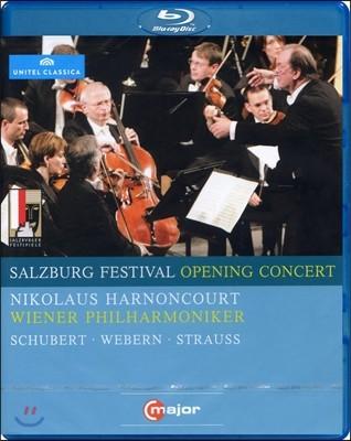 Nikolaus Harnoncourt 2009년 잘츠부르크 페스티벌 개막 콘서트 (Salzburg Festival Opening Concert 2009 - Harnoncourt) 블루레이