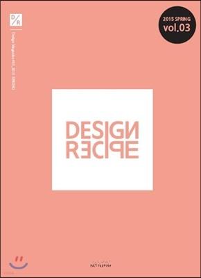디자인 레시피 (계간) 3호 : [2015년]