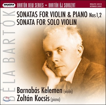 Zoltan Kocsis 바르톡: 바이올린과 피아노를 위한 소나타, 바이올린 독주 소나타 (Bartok: Sonatas for Violin & Piano, Sonata for Solo Violin)