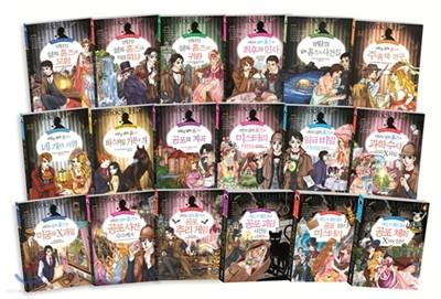 명탐정 셜록 홈즈 시리즈(전15권)+에드거 앨런 포 시리즈(전3권) 세트