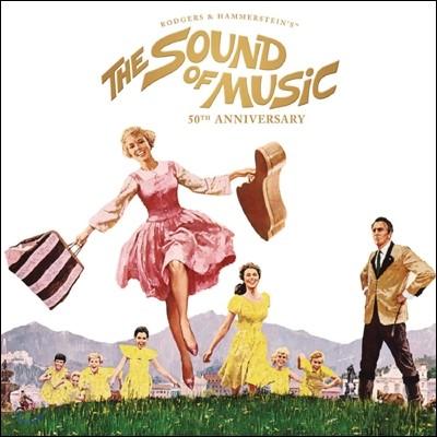 사운드 오브 뮤직 영화음악 발매 50주년 특별 기념반 (The Sound of Music OST 50th Anniversary Edition)