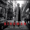 Birdman (�����) OST (Original Drum Score: The Unexpected Virtue Of Ignorance) (Limited Edition)