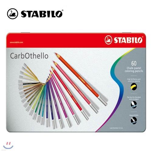 [STABILO] 스타빌로 카보오델로 파스텔 색연필 60C 메탈세트