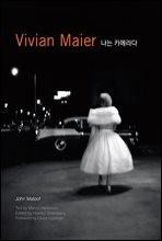 Vivian Maier ���� ���̾� ���� ī���